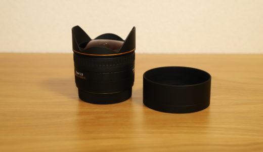 【レビュー】最高のフルサイズ魚眼レンズ!SIGMA 15mm F2.8 EX DG FISHEYE