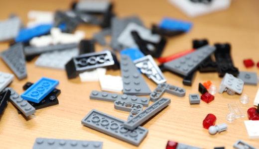 レゴのパーツが足りない時と紛失した時の対処法まとめ