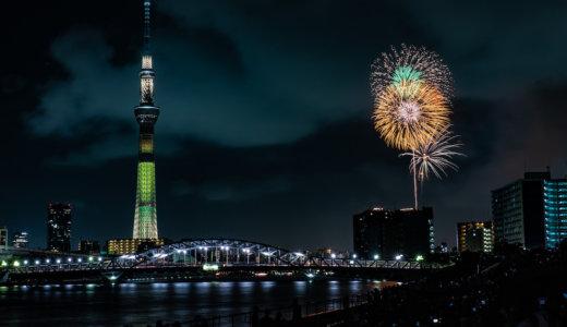 綺麗に撮れる見れる場所はここ!隅田川花火大会おすすめスポット
