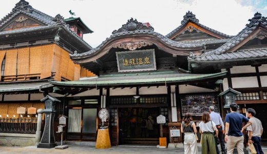 日本最古の温泉!愛媛県松山市道後温泉に行って来た!