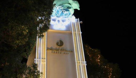 【レビュー】ホテルオークラ東京ベイに宿泊!ディズニーオフィシャルホテルの魅力をレポート