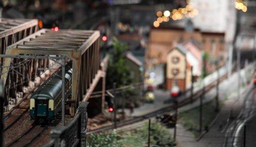 原鉄道模型博物館は子連れで楽しめるスポット!感想・口コミ・料金まとめ