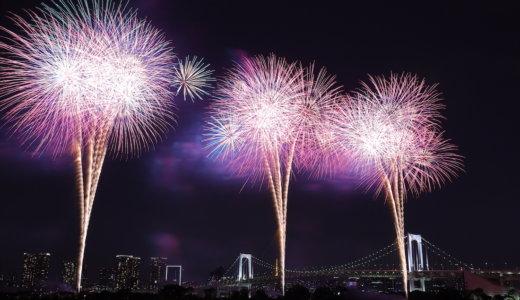 お台場花火!2018年STAR ISLANDを撮ってわかった無料のオススメ鑑賞場所とは!?
